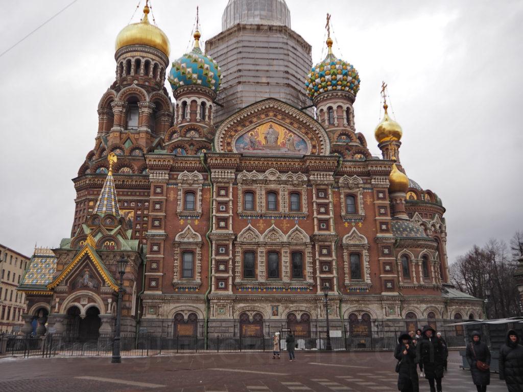 Auferstehungskathedrale Bluterlöserkirche St Petersburg