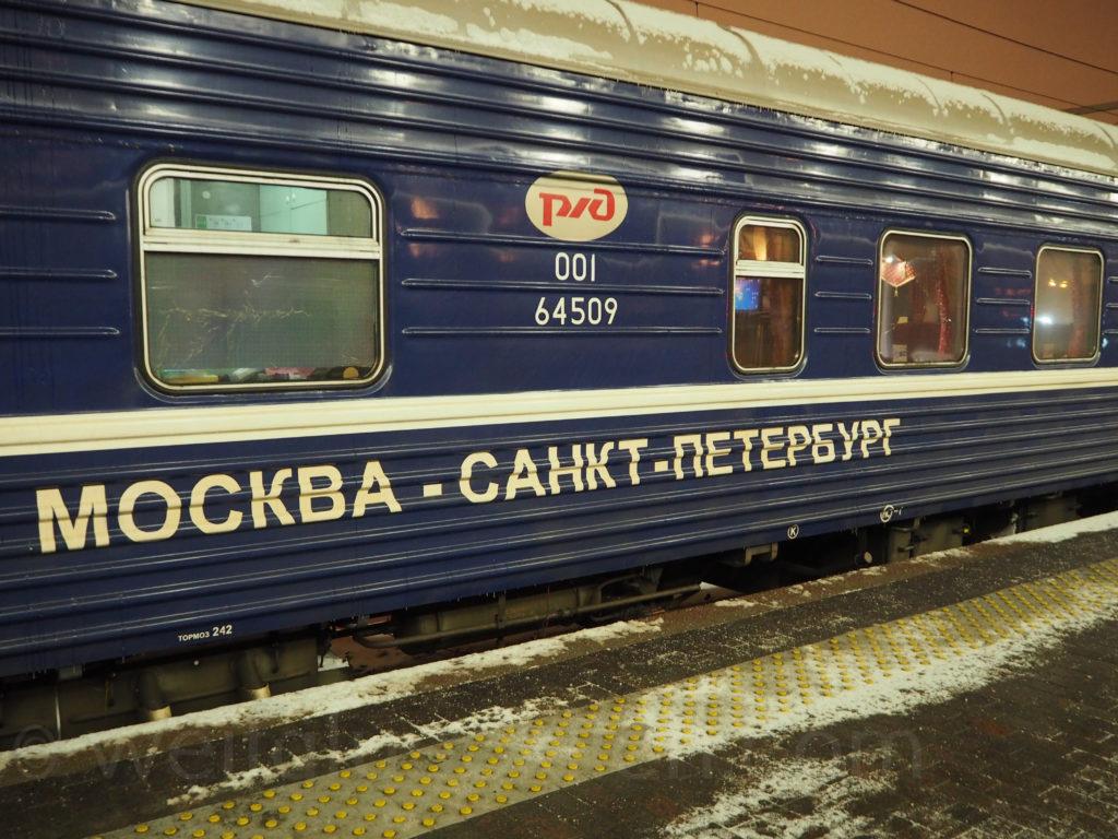 Nachtzug St Petersburg Moskau
