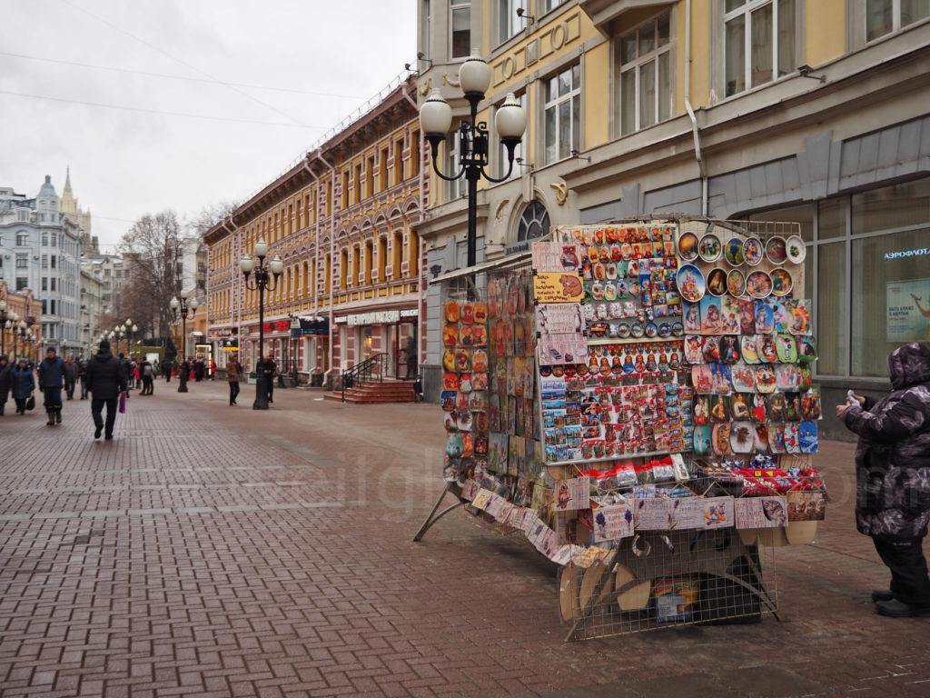 Fußgängerzone Arbat Moskau