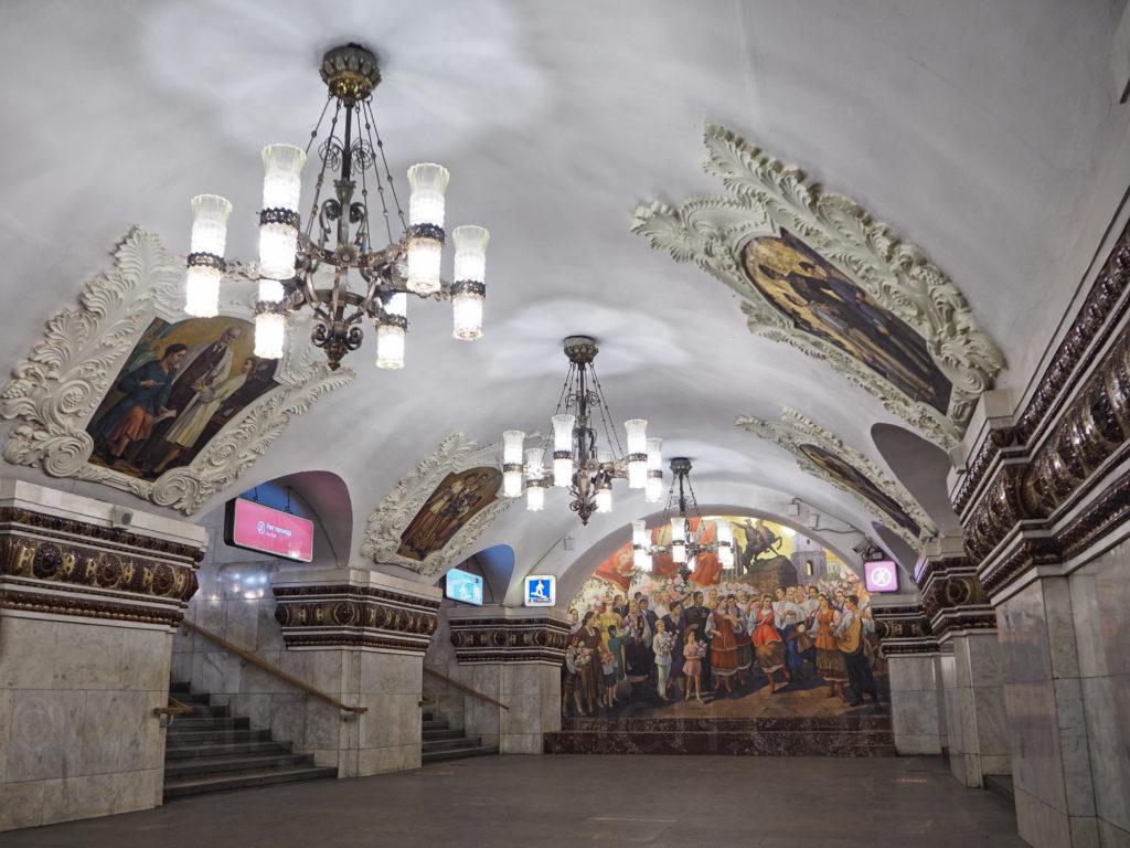 Moskau Kievskaya Station innen