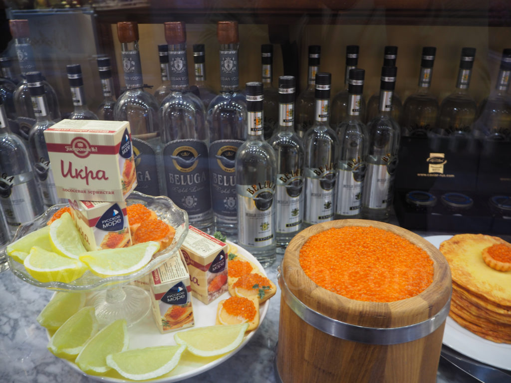 GUM Moskau Roter Platz Kaviar Wodka