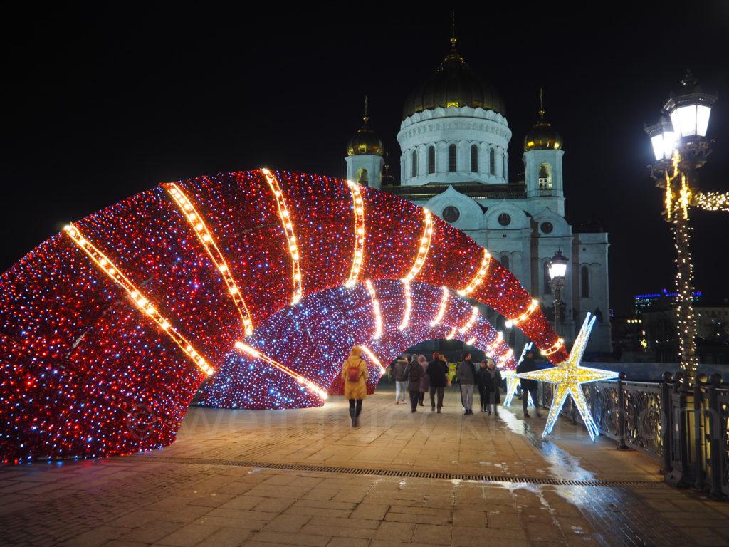 Bruecke Moskwa Christ Erloeser Kathedrale Winter Beleuchtung Moskau