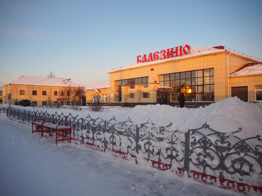 Transsibirische Eisenbahn Transsib Balesino Bahnsteig Schnee