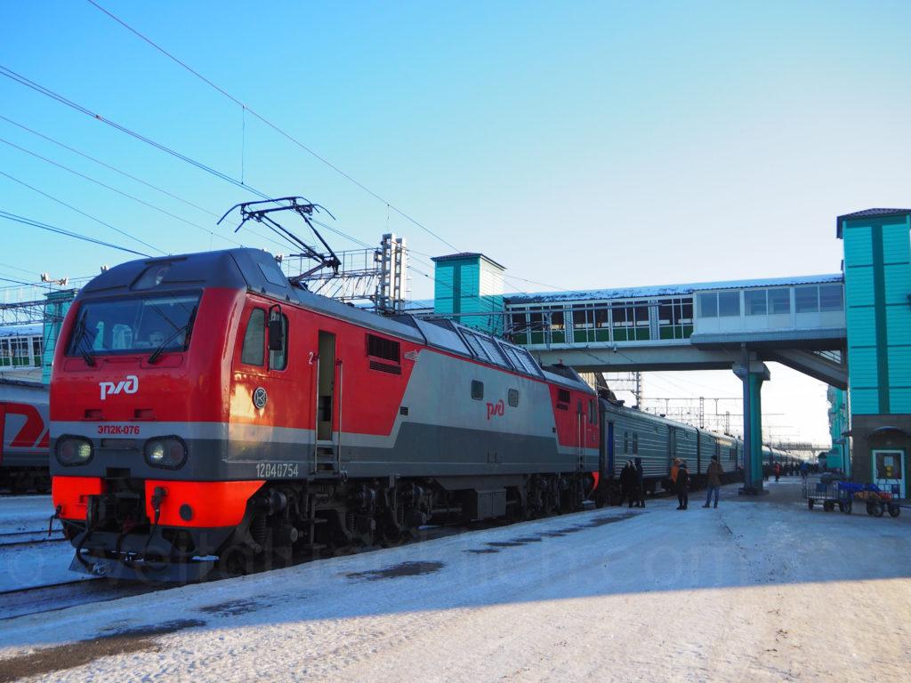 Transsibirische Eisenbahn Transsib Omsk Bahnsteig Schnee