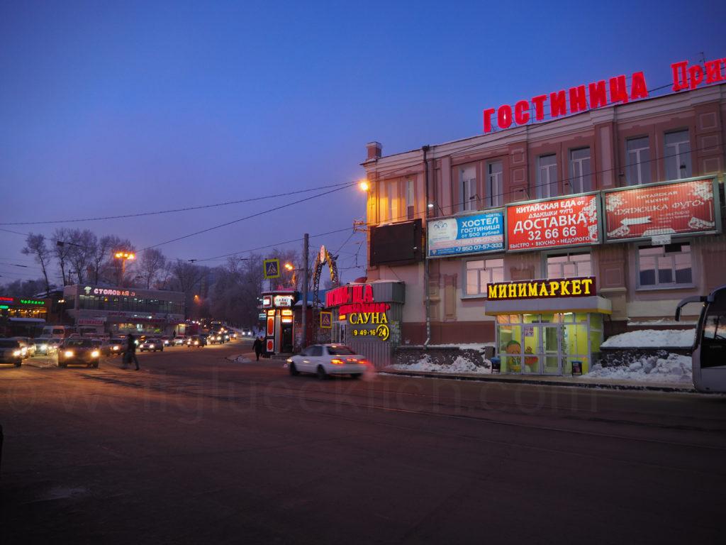 Irkutsk Bahnhof Winter Russland