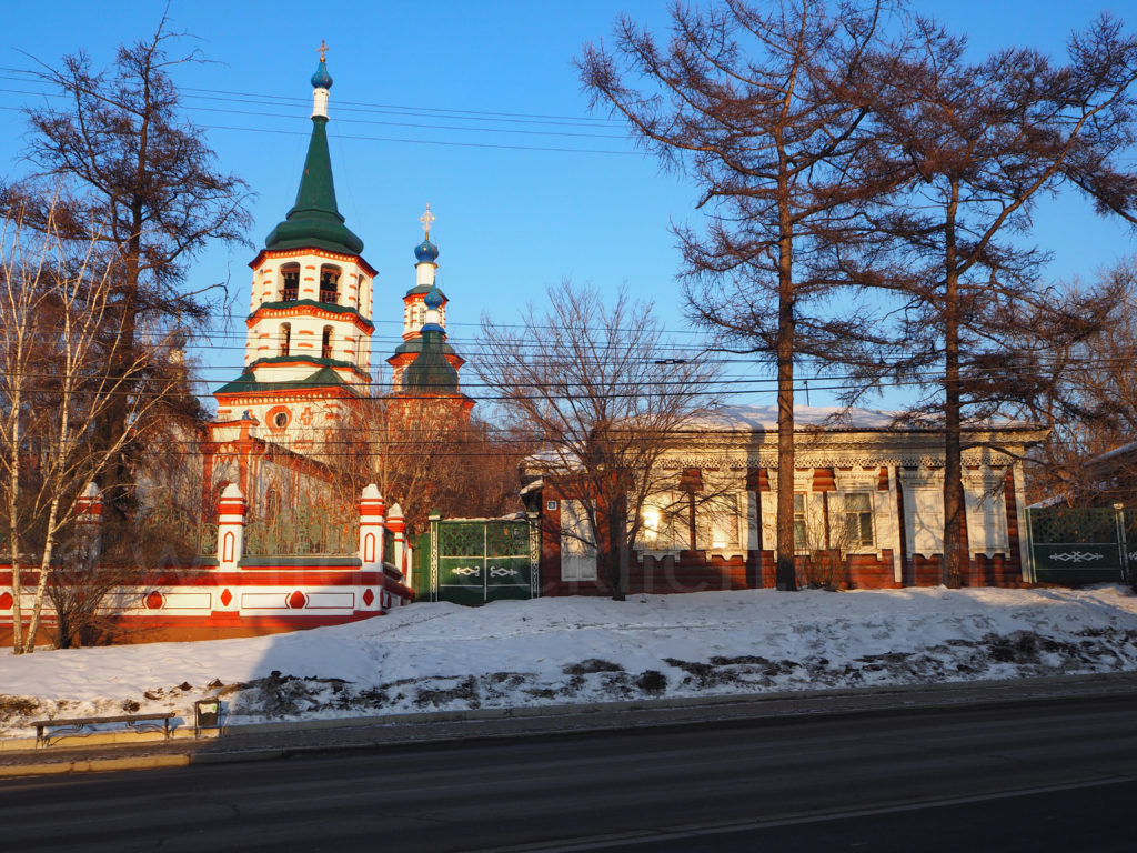 Irkutsk Sibirien Heilig Kreuz Kirche Sonne