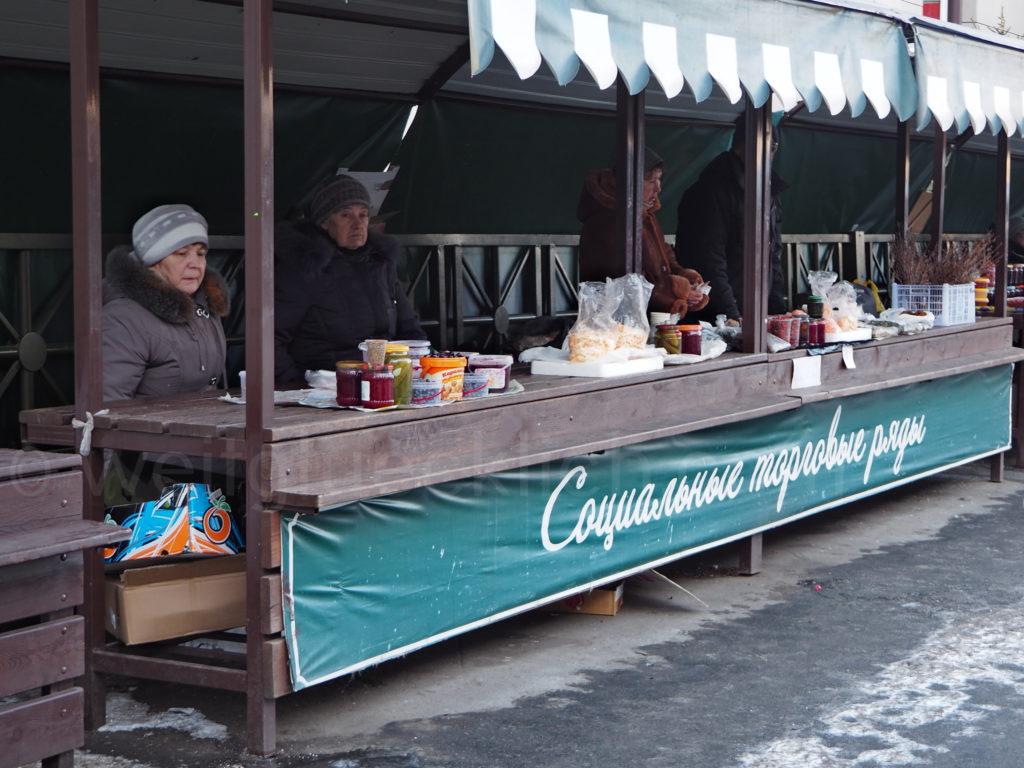 Irkutsk Sibirien Markt Beeren Winter