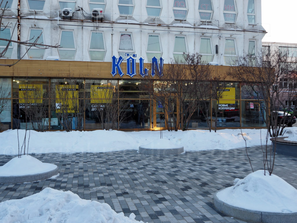 Irkutsk Innenstadt Koeln