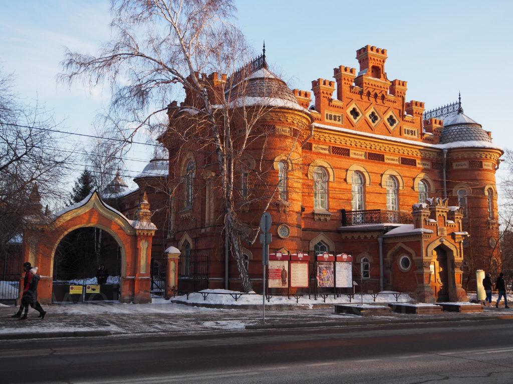 Irkutsk Sibirien Heimatkundemuseum Gebaeude