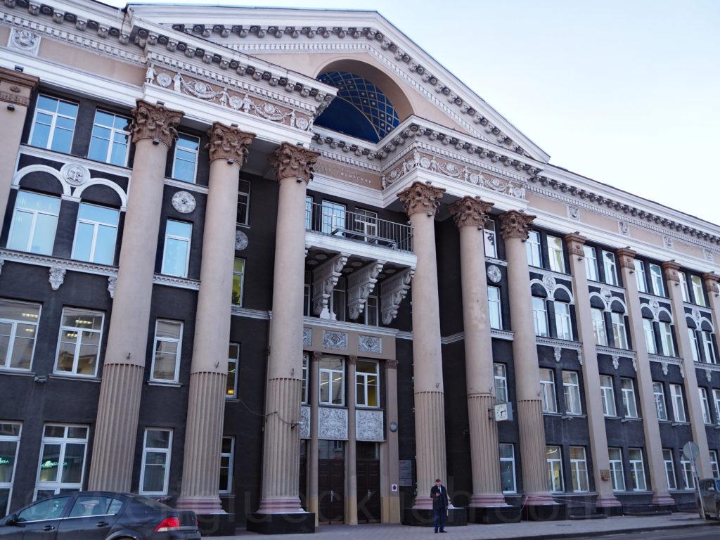 Irkutsk Sibirien Verwaltung Ostsibirische Eisenbahn Gebaeude