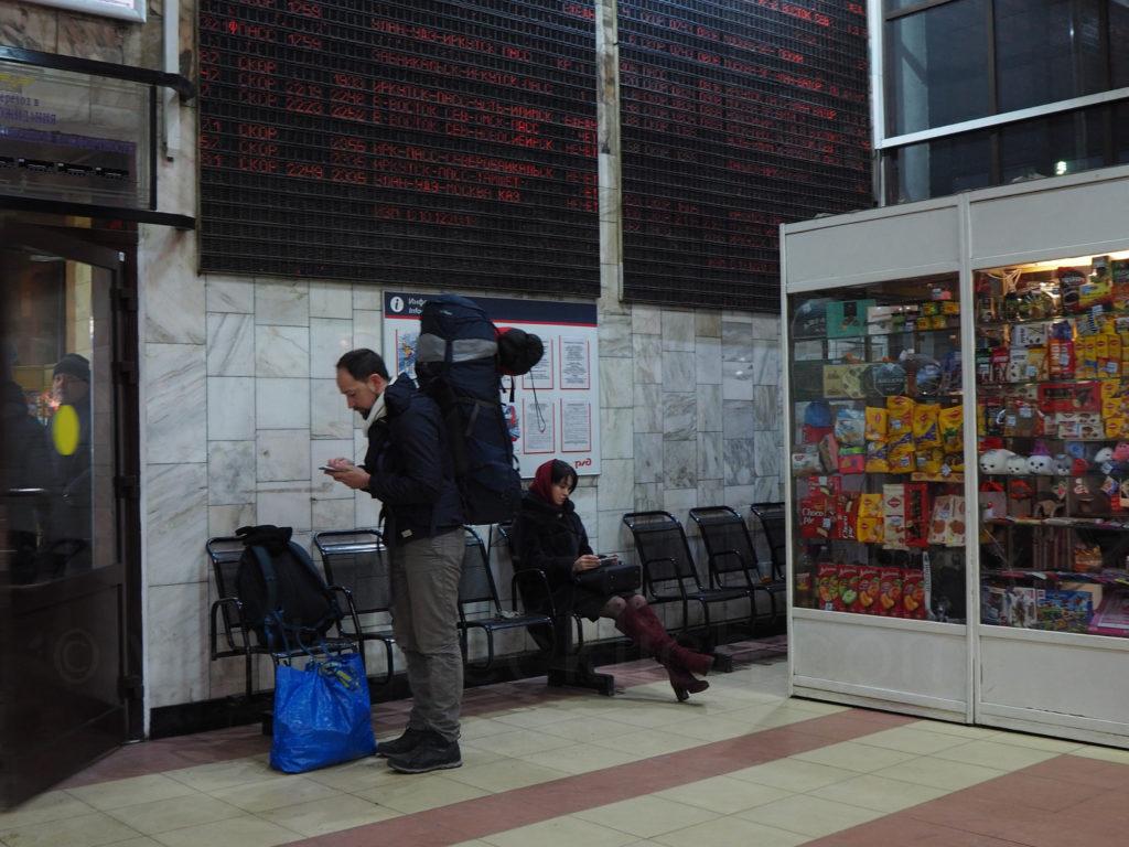 Irkutsk Bahnhof Transsib Transsibirische Eisenbahn
