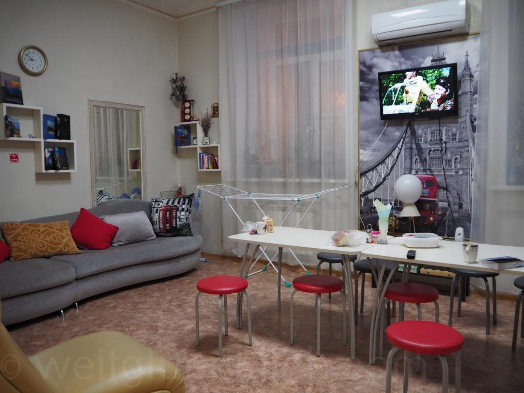 Hostel Like Tschita Bagdarin