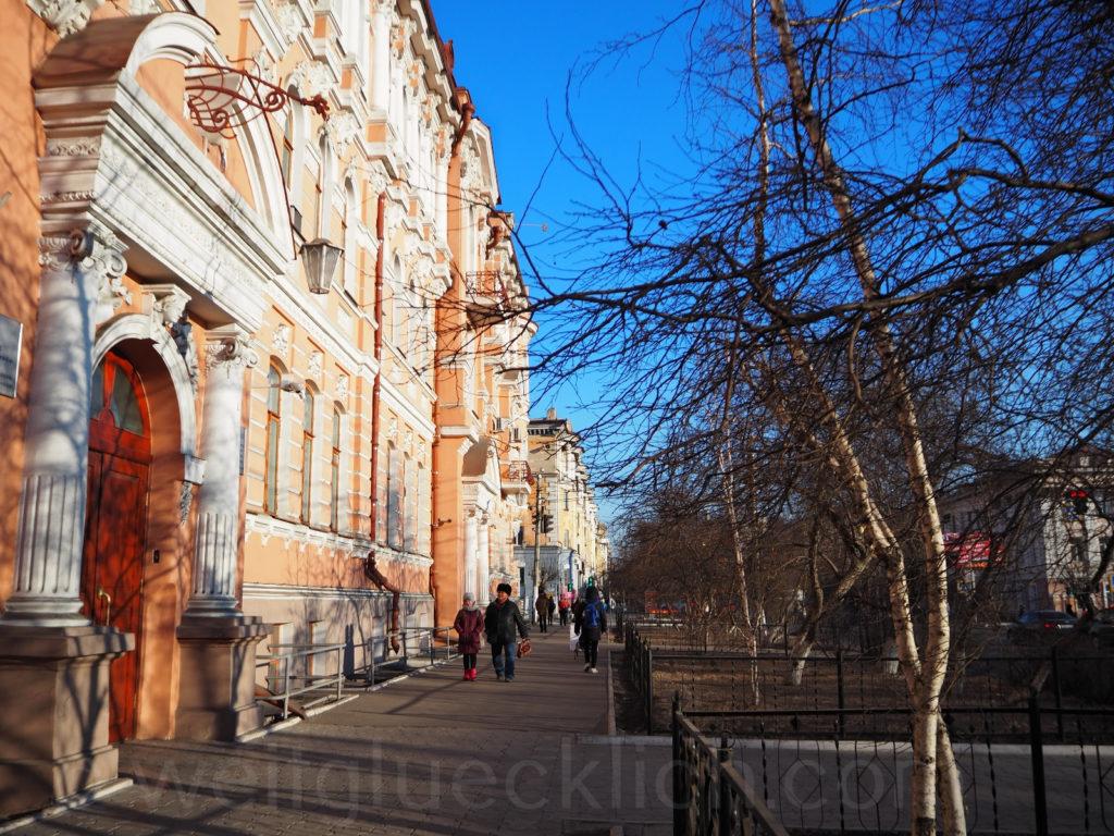 Tschita Transbaikalien Leninstrasse