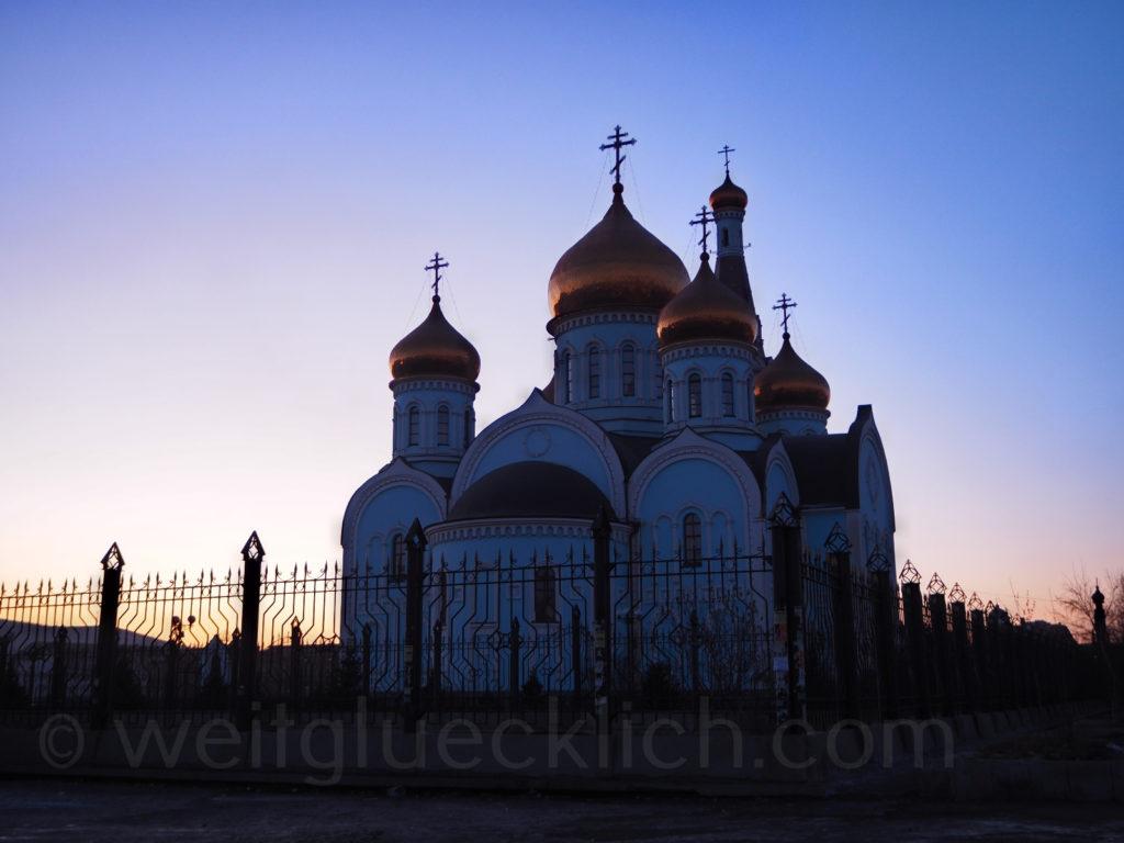 Tschita Transbaikalien Kazaner Kathedrale