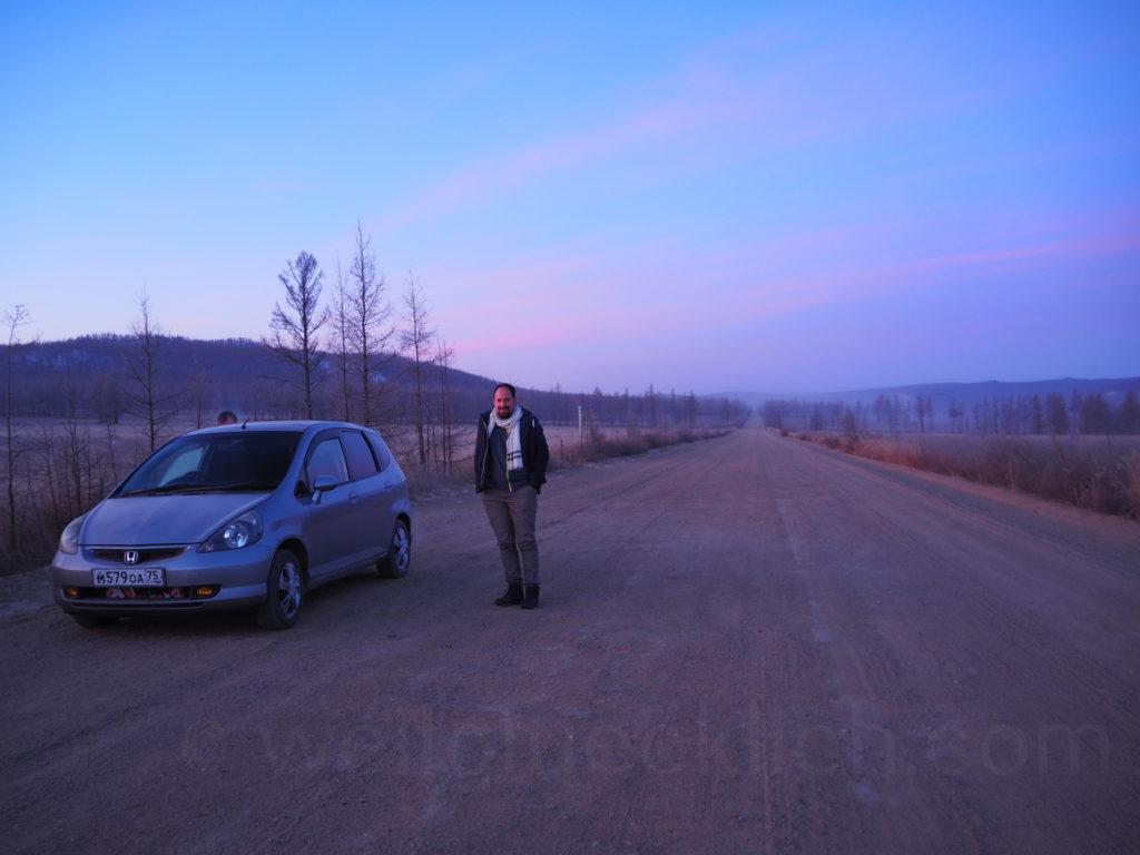 Bagdarin Sonnenaufgang Sibirien Taiga