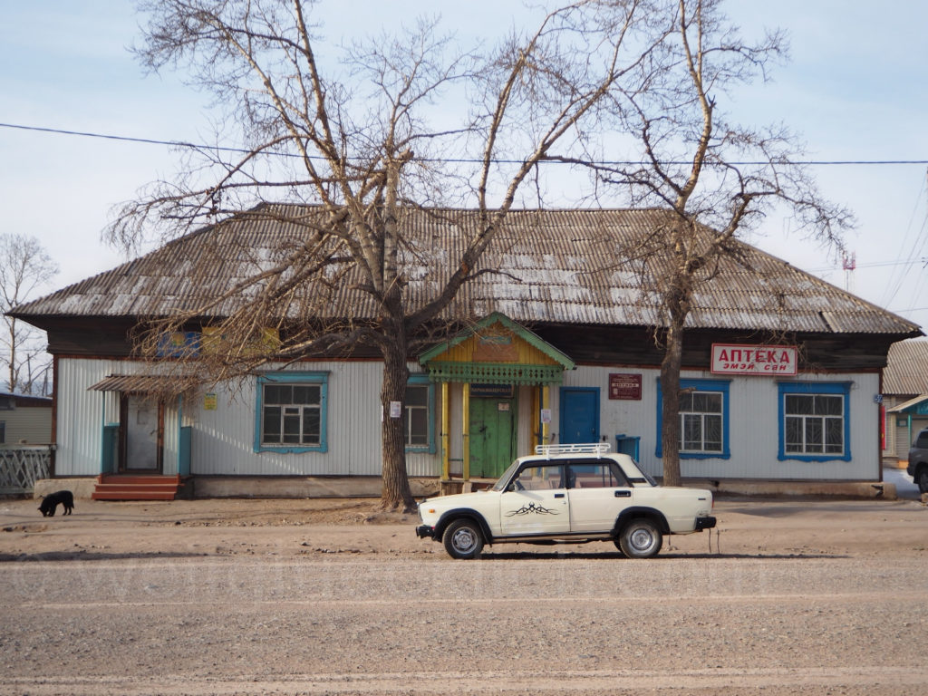 Apotheke Bagdarin Sibirien