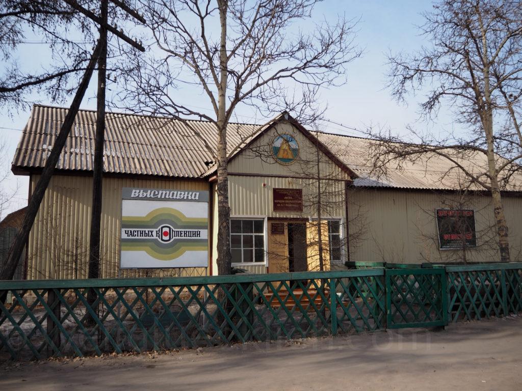 Bagdarin Sibirien Heimatmuseum Russland
