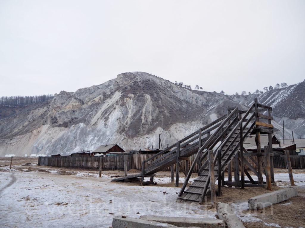 Bagdarin Burjatien Sibirien Spielplatz