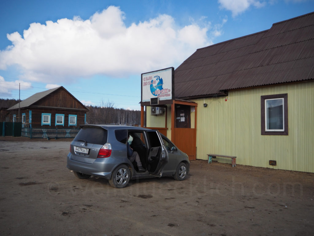 Romanowka Burjatien Cafe