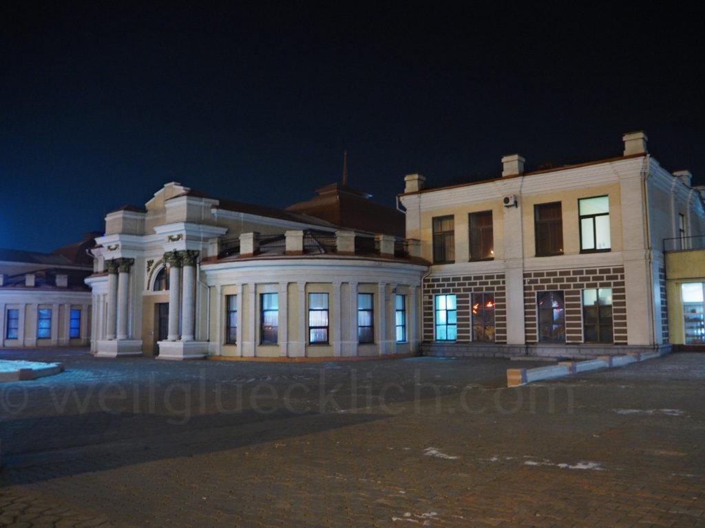 Tschita Transbaikalien Bahnhof Transsibirische Eisenbahn