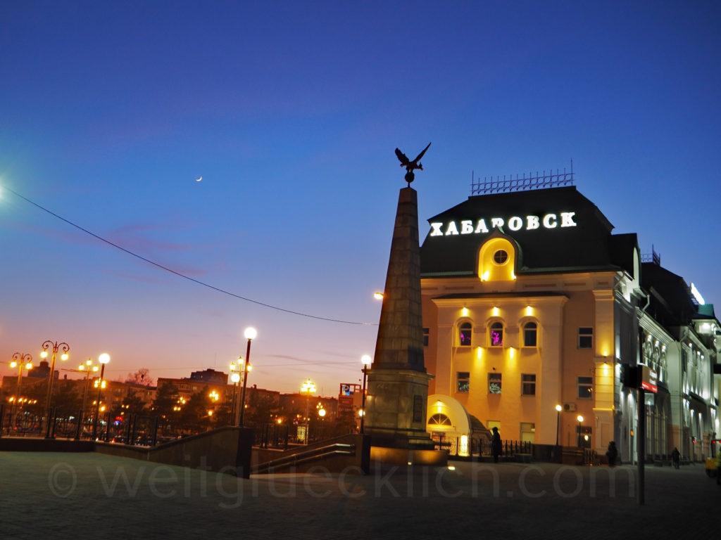 Weltreise 2020 Transsib Transsibirische Eisenbahn Sibirien Bahnhof Chabarowsk Säule