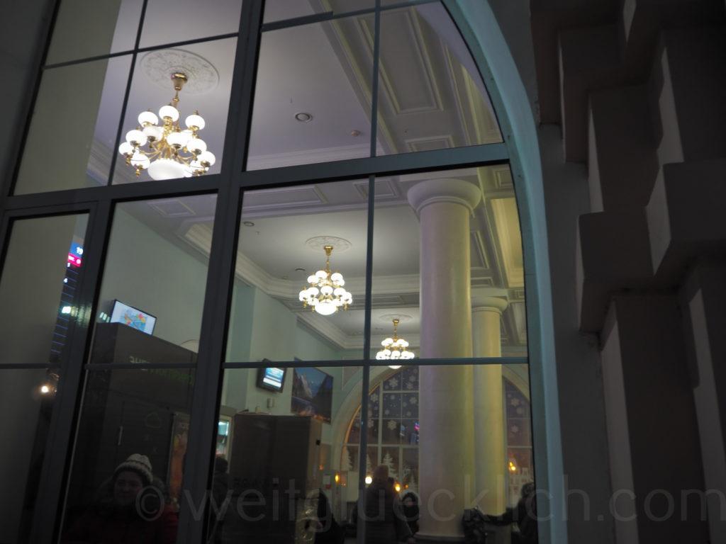 Transsib Transsibirische Eisenbahn Sibirien Bahnhof Chabarowsk Wartehalle
