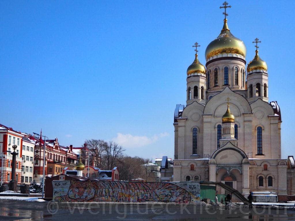 Russland Wladiwostok Verklaerungskathedrale Winter 2020 transfiguration cathedral