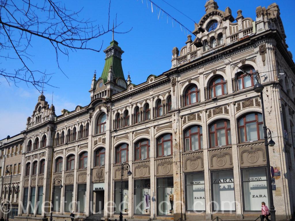 Russland Wladiwostok Kaufhaus GUM ehemals Kunst und Albers