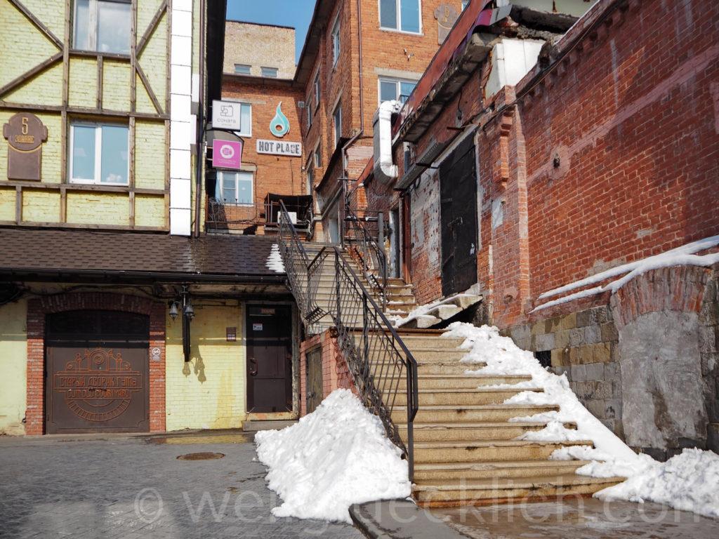 Russland Wladiwostok Kuenstlerviertel Kaufhaus GUM