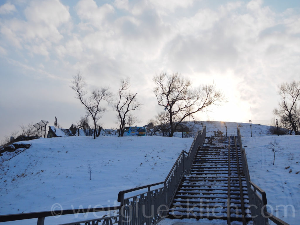 Russland Wladiwostok Aufstieg Adlernest Aussichtspunkt Winter