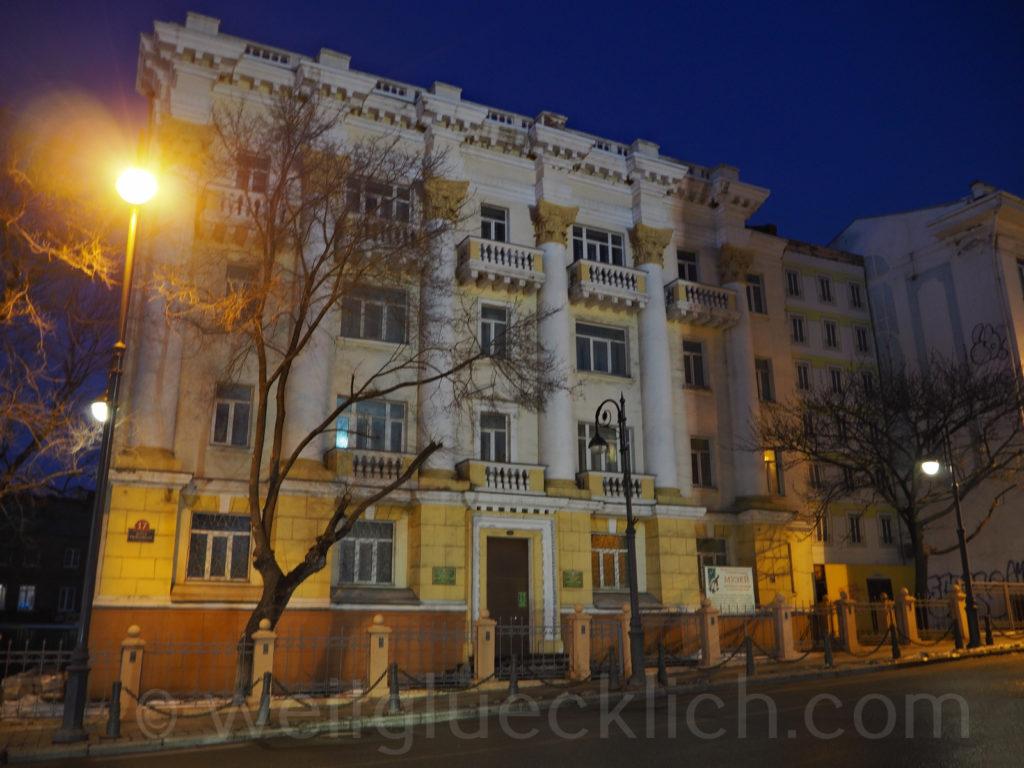Russland Wladiwostok Museum