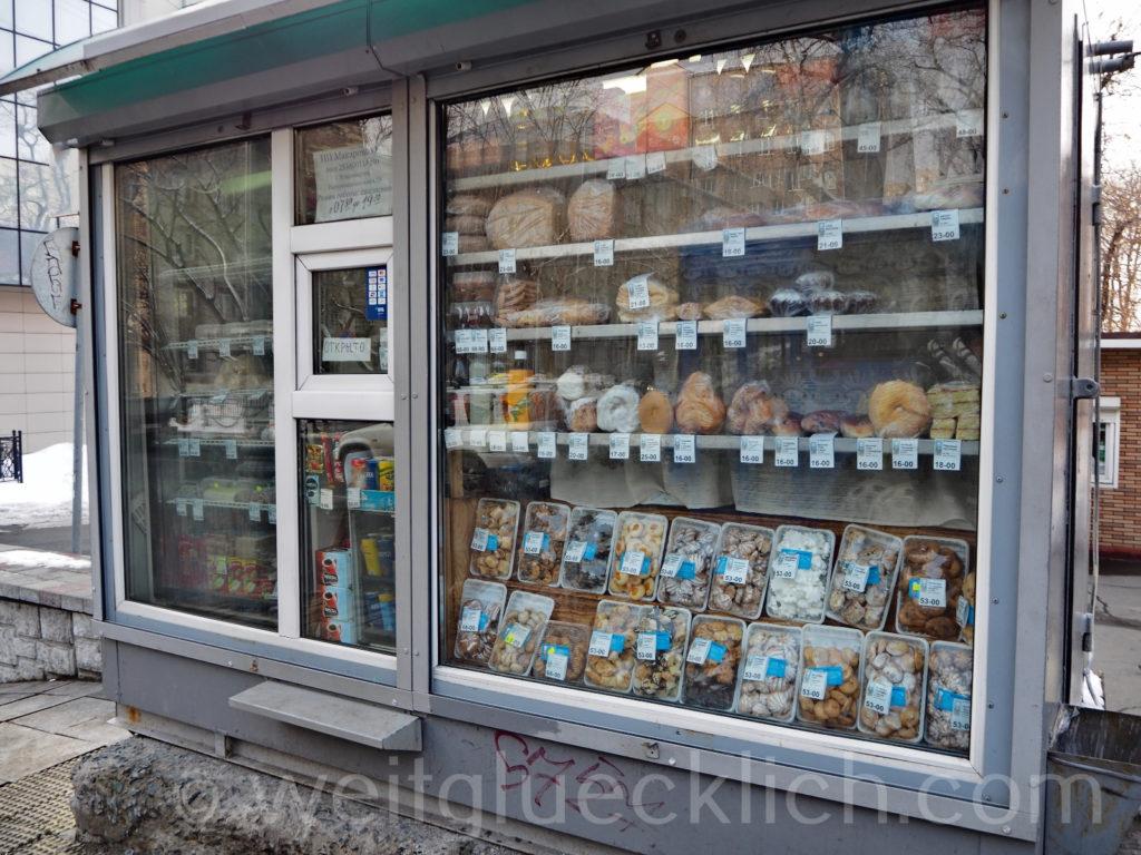 Russland Wladiwostok Kiosk Buedchen