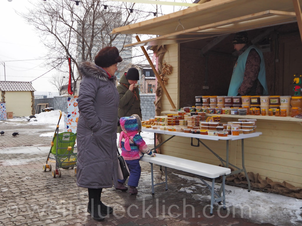 Russland Wladiwostok Markt Honig Winter