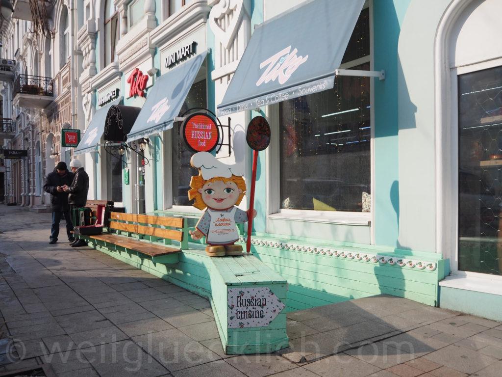 Russland Wladiwostok russisches Restaurant traditionell modern
