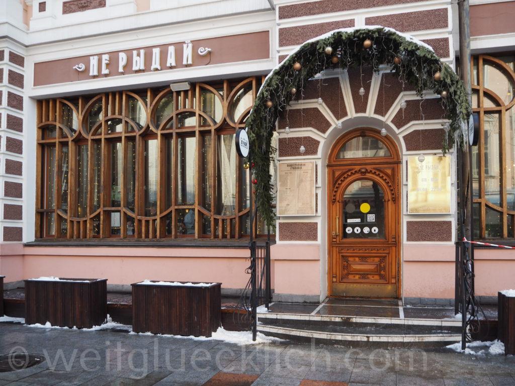 Russland Wladiwostok russisches Restaurant traditionell Stolovaya Ne Ryday