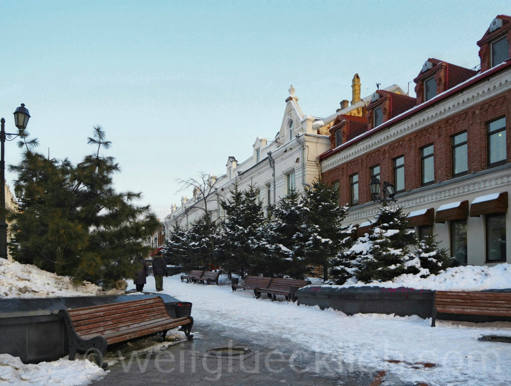 Russland Wladiwostok Fussgaengerzone Park