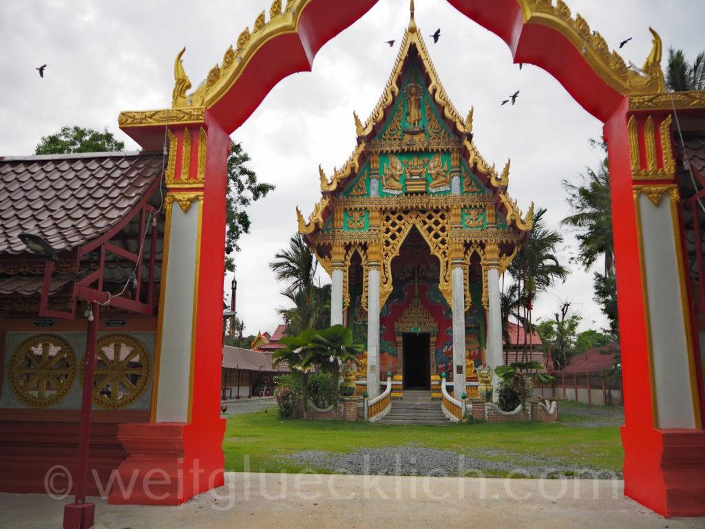 Thailand Koh Chang Wat Khlong Phrao Tempel