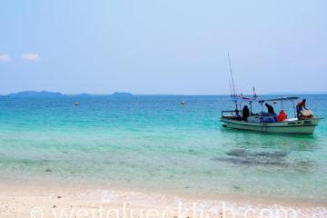 Thailand Koh Chang Koh Rang Strand beach