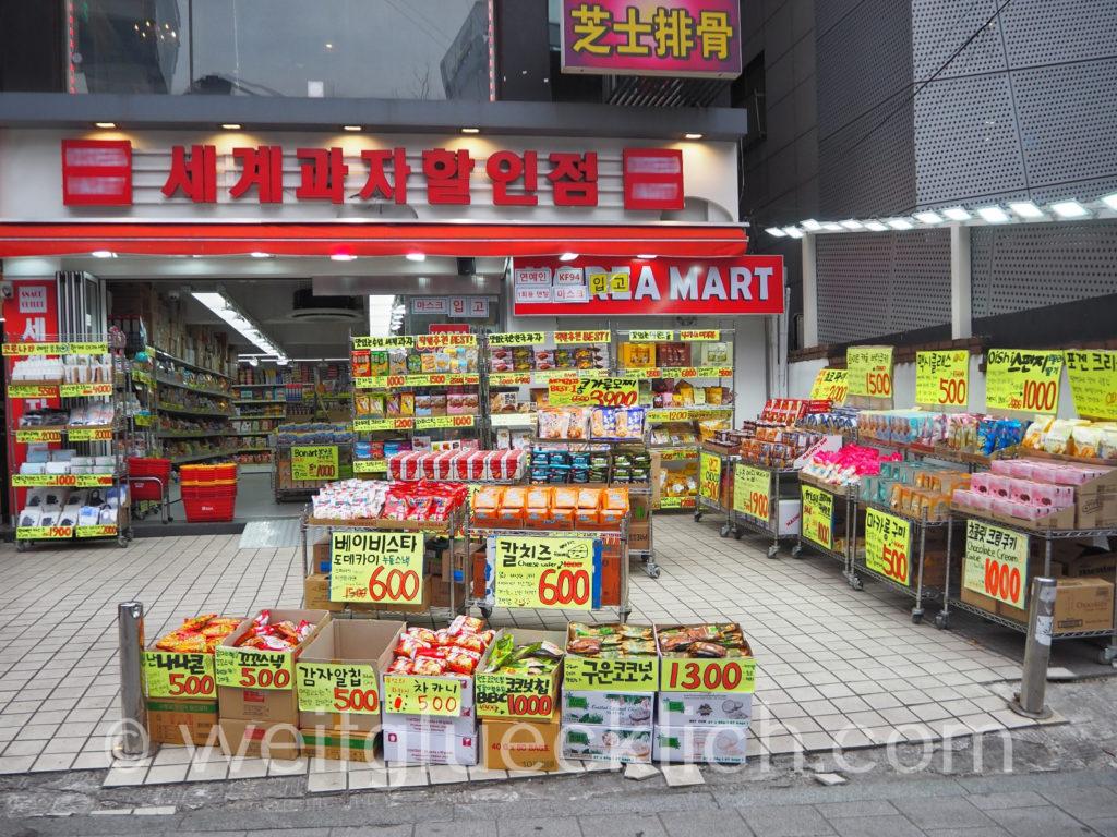 Weltreise 2020 Suedkorea Seoul market sweets Kekssupermarkt