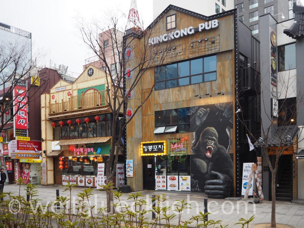 Weltreise 2020 Suedkorea Seoul shopping street Ausgehmeile Bars Hongdae