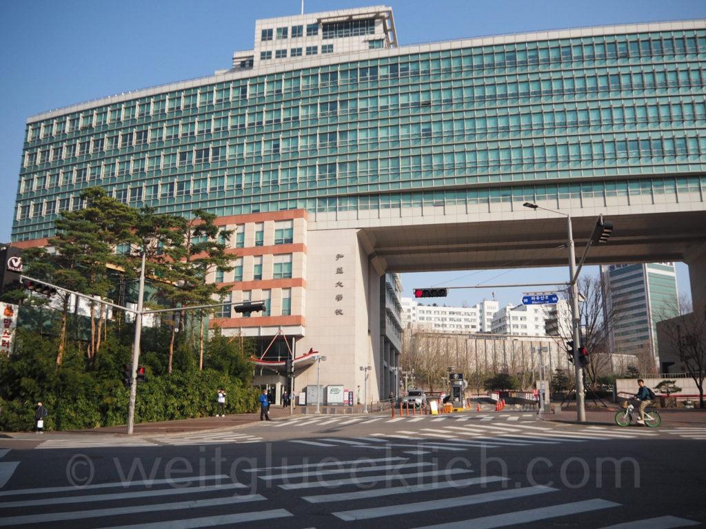 Weltreise 2020 Suedkorea Seoul Hongdae Univiertel Hongik University