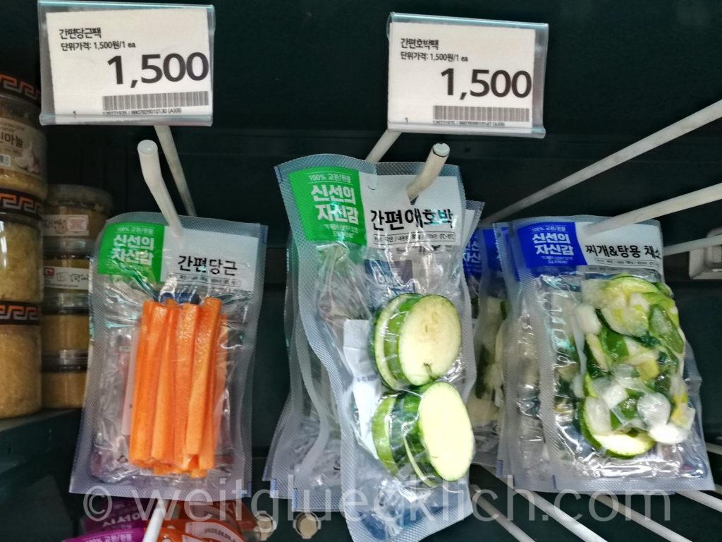 Weltreise 2020 Suedkorea Seoul Hongdae Hapjeong Supermarkt convenience store Gemuese einzeln