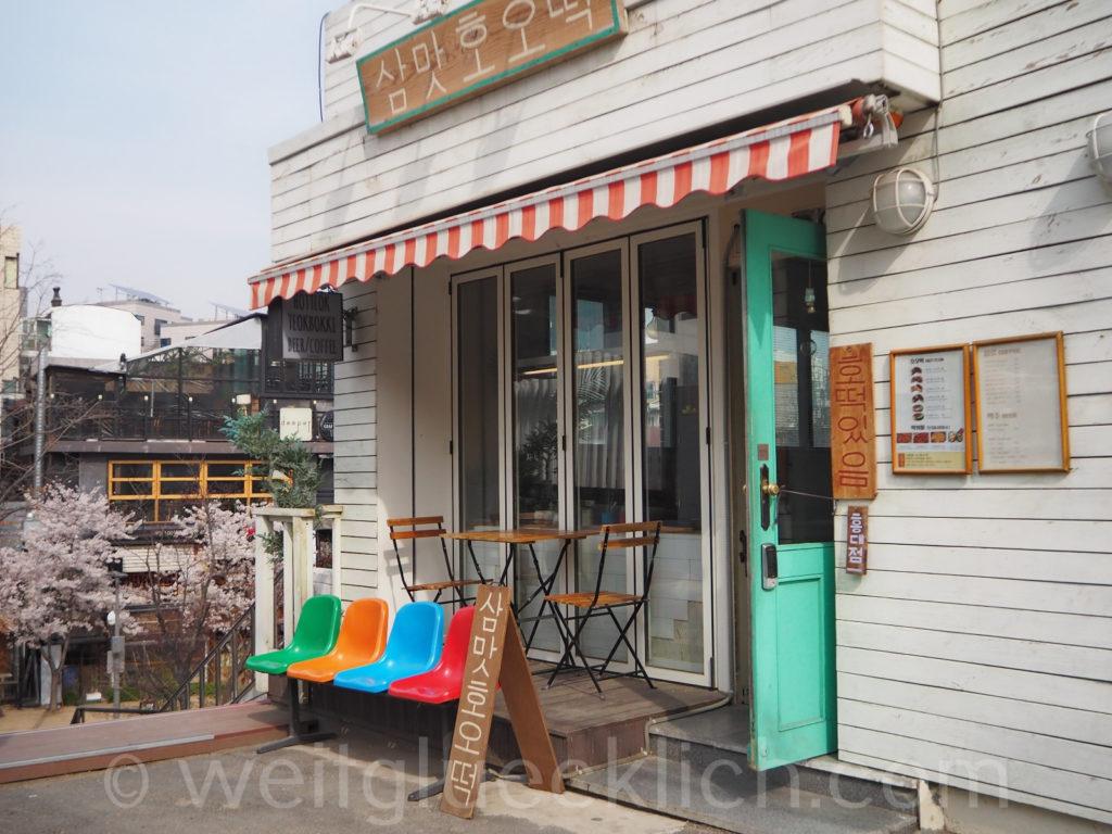 Weltreise 2020 Suedkorea Seoul Hongdae Univiertel bar waiting line