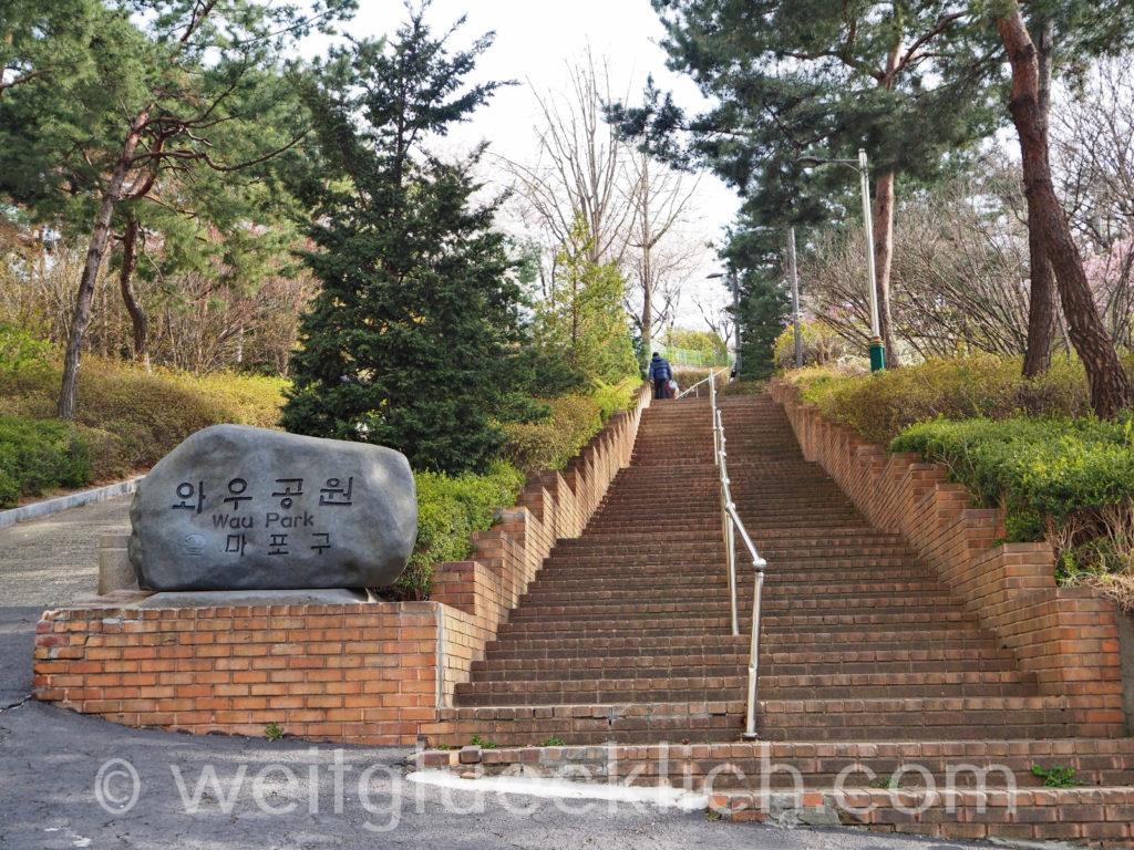 Weltreise 2020 Suedkorea Seoul Hongdae Wau Park