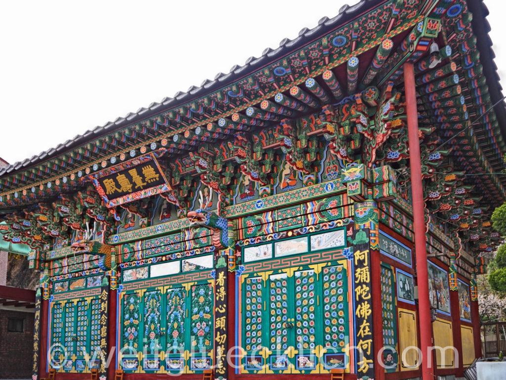 Weltreise 2020 Suedkorea Seoul Hongdae Changjeondong Shrine King Gongmins Schrein