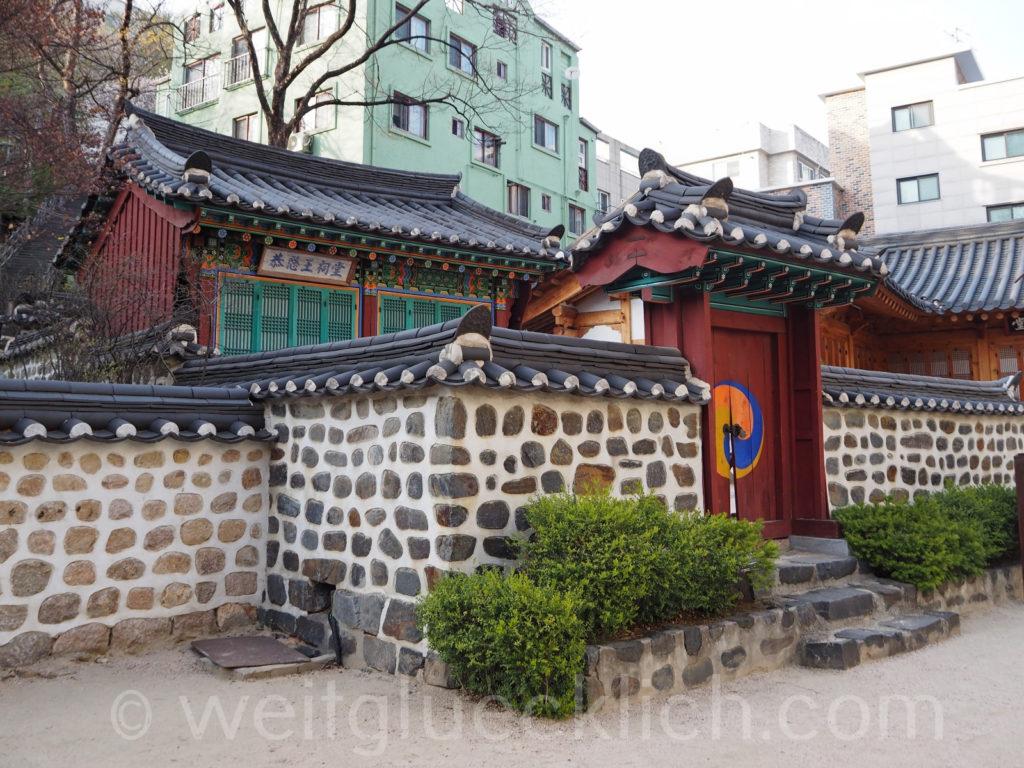 Weltreise 2020 Suedkorea Seoul Hongdae Changjeondong King Gongmins Shrine