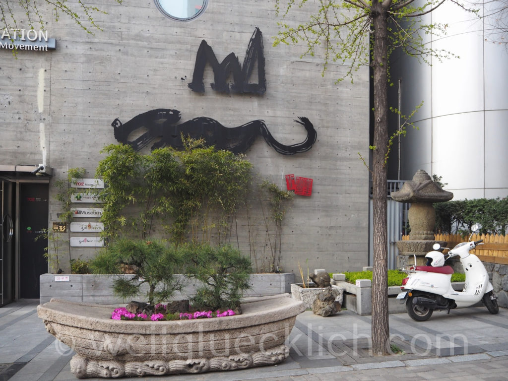Weltreise 2020 Suedkorea Seoul Sinchon