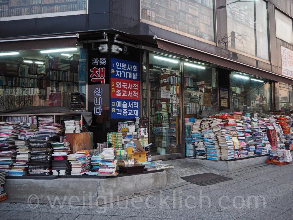 Weltreise 2020 Suedkorea Seoul Chancheon-dong book store Bücherladen