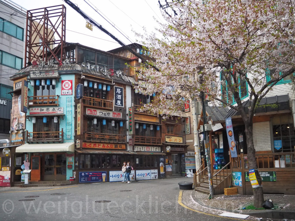 Weltreise 2020 Suedkorea Seoul Hongdae Hapjeong restaurants bars