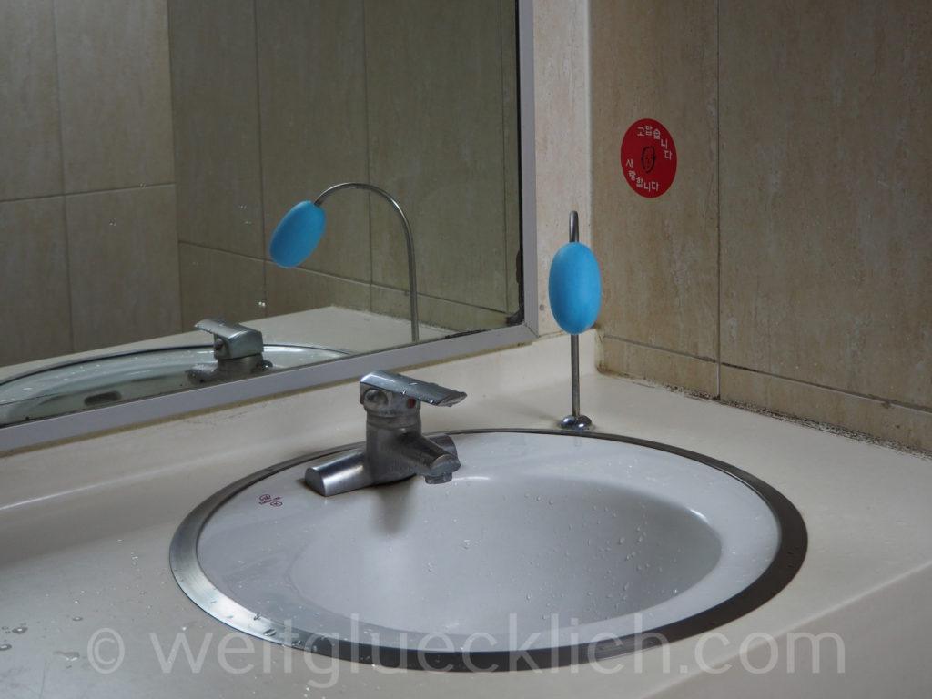 Weltreise 2020 Suedkorea Seoul public toilets soap Seife am Stiel öffentliche Toiletten
